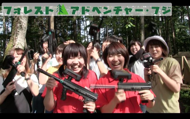 フジ求人-01