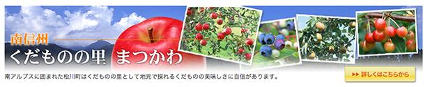 matsukawa4